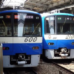 【鉄道写真】遅延で遭遇した逆走とブルー×ブルースカイトレイン