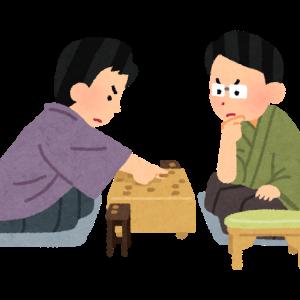 【将棋】タイトルホルダーが得られるメリット