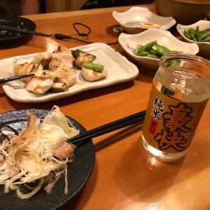 昨日 10/24の夕食  久しぶりの飲み会