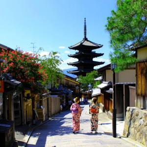 おすすめ!京都旅行を格安で行く方法
