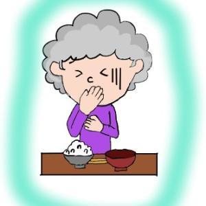 在宅介護しながら、歯茎が痛い。