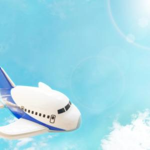 Go To トラベルキャンペーン 航空券付きツアー 楽天、じゃらん、Yahooどこが安い!?