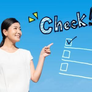 確認しておきたい旅行の持ち物チェックリスト 必需品とあると便利な持ち物まとめ