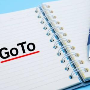 Go To トラベル再開についてまとめ 実施期間や割引率などの最新情報