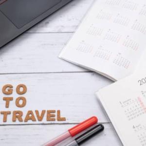【速報】GoToトラベル再開は6月以降!県内旅行に最大7千円支援