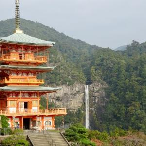 那智の滝 世界遺産にも登録された日本一の滝(和歌山) ★★★