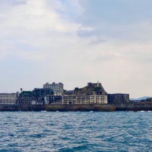 軍艦島 世界遺産にも登録された廃墟の島(長崎) ★☆☆