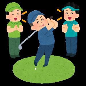 高額ゴルフレッスン体験レポート(お金編)