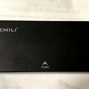 【タバコサイズ】初代EMILI【CBDにおすすめ?】
