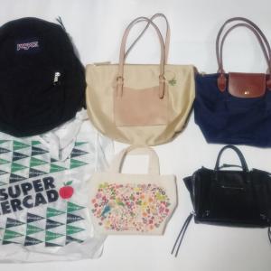ミニマリストのバッグは6個でOK【持ちものシリーズ】