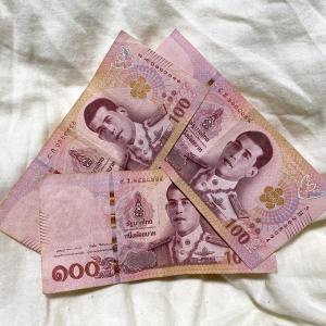 【タイ入国に300B?】2021年以降、旅行者に入国税を導入する!?(検討中)