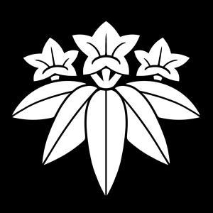 【小説 津軽藩起始 浪岡編】エピローグ