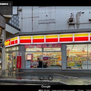 【閉店情報】デイリーヤマザキ青森新町店 閉店へ……
