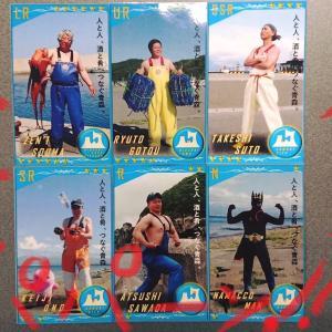 #漁師カード #裸エプロン漁師 何気に謎だった☆☆☆の数やら何やらを解き明かす!