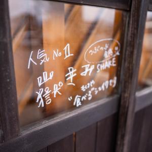 【飲食応援!】②弘前市常盤野 山のカフェ&BAR めへやっこ