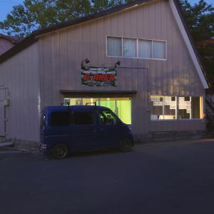 【開店情報】運動公園脇 「津軽の味」だった場所にエアガンとダーツができるカフェ「G.AREA」なるお店がオープンするらしい【6月20日より】