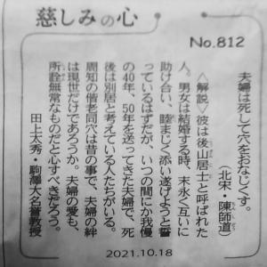 2021/10/22