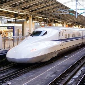 新幹線に乗って会いに来る女性の本気度は高い?