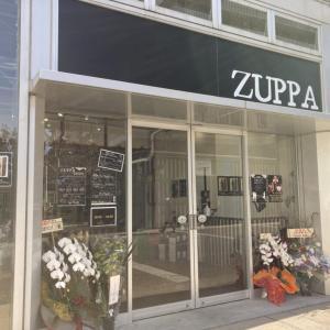 【東雲】キャナルコートS字アベニューに新規オープンした「ZUPPA SHINONOME」へ行ってきました