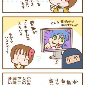 6_サウジアラビアでの日本のアニメ