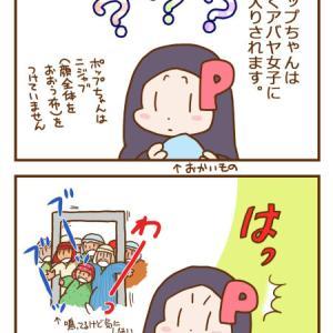 7_戦いのルール