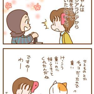 8_東京観光!