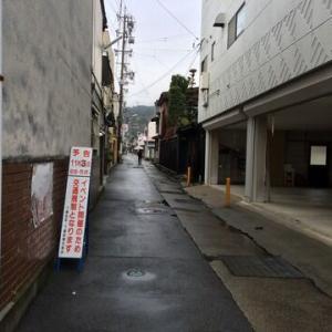 ライブハウスがある路地 ~下諏訪町~