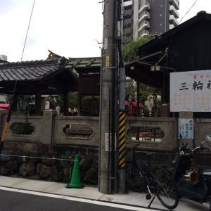 兎と竜と、まねき猫  ~大須散策~