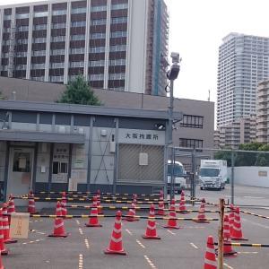 刑事事件-大阪拘置所へ行ってきた