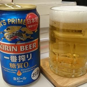 ビール紹介(一番搾り 糖質ゼロ)
