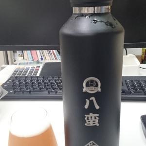ビール紹介(八蛮ーヴァイツェン白)