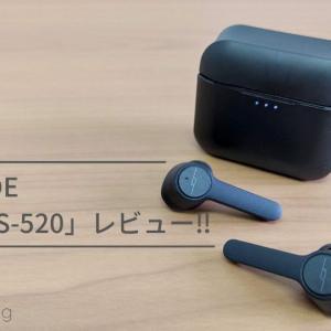 JPRiDE「TWS-520」第2世代レビュー‼高い質感と音のバランスに優れたイヤホン