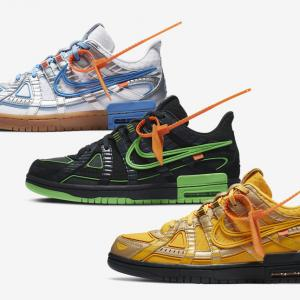 【10/1発売】OFF-WHITE × NIKE RUBBER DUNK 3COLORS