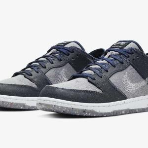 【10/17発売】Nike SB Dunk Low Crater