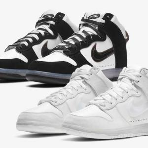 【10/30発売】SLAM JAM x NIKE DUNK HIGH 2color
