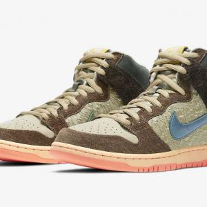 "【11/20発売】CONCEPTS × NIKE SB DUNK HIGH ""DUCK"""