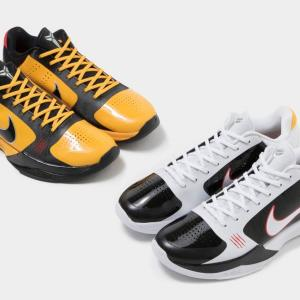 "【11/27発売】NIKE KOBE 5 PROTRO ""BRUCE LEE"" 2COLORS"