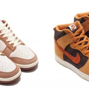 【1/28発売】 NIKE DUNK LOW&HIGH RETRO PRM MEDIUM CURRY