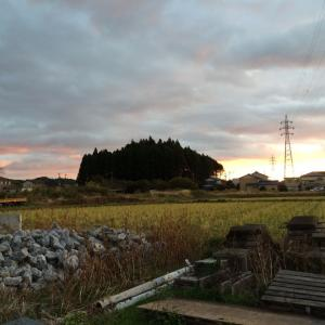 美濃国府と南宮御旅神社