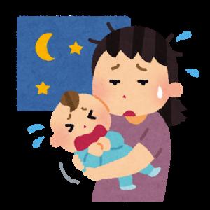引き寄せで夜泣きを改善出来るか。