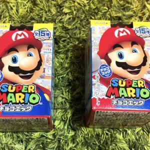 【スーパーマリオチョコエッグ!!】子供言われるがまま、マリオくじ的な感じ2個買ったらまさかの・・・