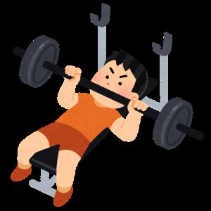 「エブリデイベンチ」まずは1週間!!体重50キロ前半でベンチプレスのMAXを伸ばす!(1日目)