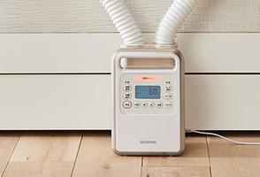 アイリスオーヤマ布団乾燥機カラリエKFK-401の口コミ評価!電気代や靴に使えるか調査!
