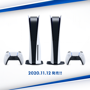PlayStation5 予約受付サイト一覧