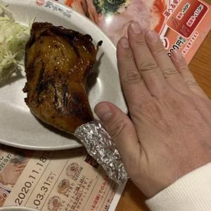 天下一品の「もも焼き」が大阪で食べられる