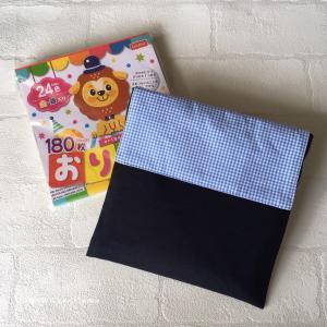 折り紙ケース 1