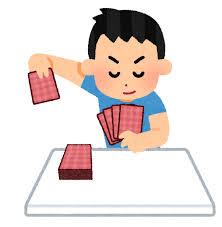 【速報】ワイが考えた遊戯王カード、最強すぎるw