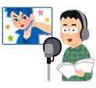 【悲報】ベテラン声優大塚明夫氏、人気女性声優にオムツを変えてもらっていることを暴露される