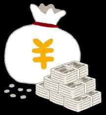 【便利情報】お金の話!クレジットカードでキャッシュレス化へ。