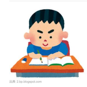 【はてなお題】私の勉強法!!不得意なことが得意になる?!